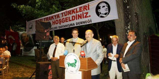 Προκαλούν 2 υπουργοί του Ερντογάν - Μίλησαν δημόσια για τουρκική Θράκη