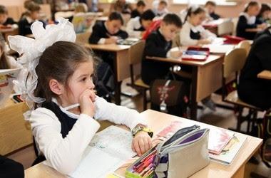 Навчальні програми для початкової школи (1-4 класи)