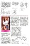 Маленькая Diana сп,  5-2014