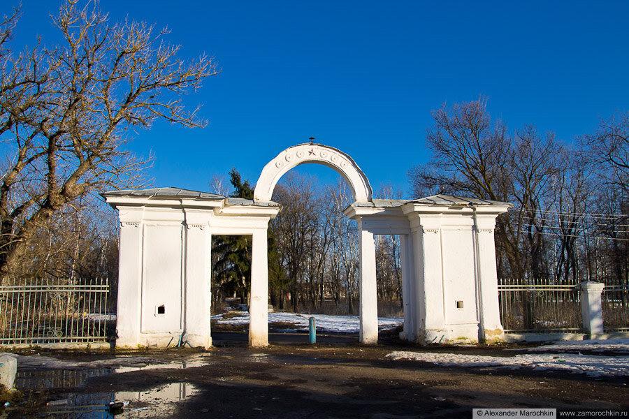 Вход в городской парк в Краснослободске