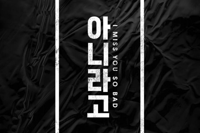 Ikon Releases Teaser Image For Gd Written And Composed I Miss You