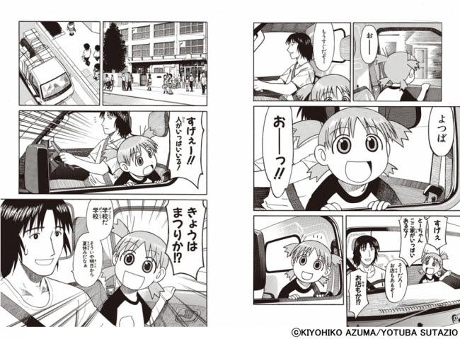 累計1300万部突破の大人気コミック よつばと 最新第13巻11月27日