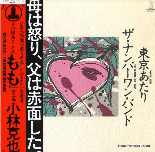 KOBAYASHI, KATSUYA tokyo atari/the number one band