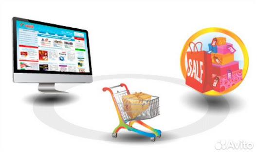 Создание интернет магазина рисунок дизайнер - дизайн и создание сайтов любой сложности wav.htm