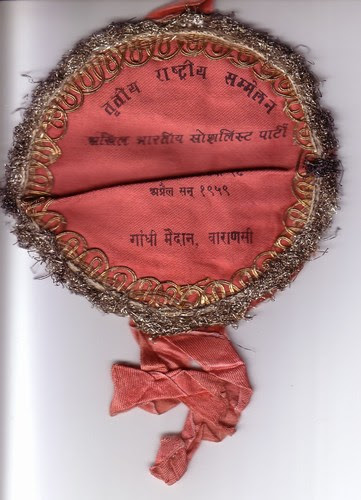Badge, All India Socialist party assembly, 1959