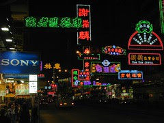 Lights in Kowloon China