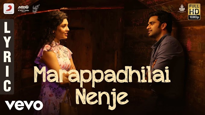 Marappadhilai Nenje Song Lyrics