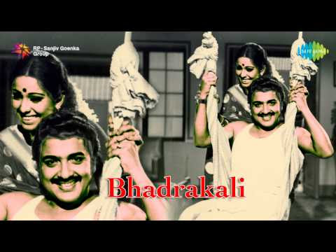 Kannan Oru Song from Bhadrakali Tamil Movie