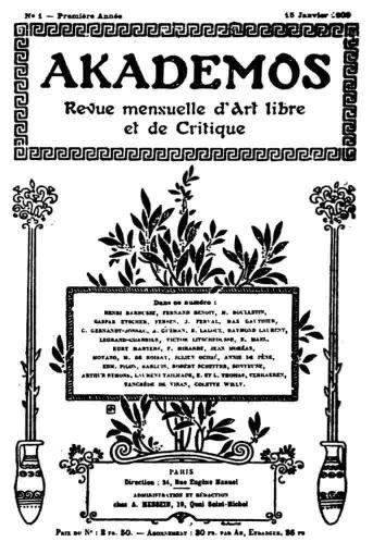 File:Akademos 1909.jpg