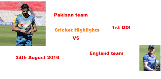 Pakistan vs England 1st ODI Prediction , Pitch Report , Head to Head | 24th August 2016