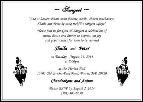 Sangeet Cards   Gazal Cards India   Sangeet Card Wordings