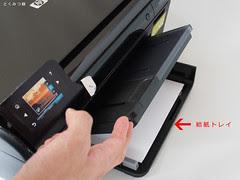 HP Photosmart B209A