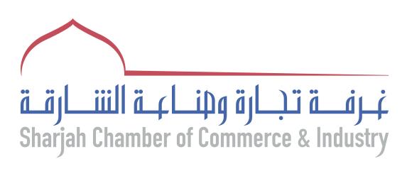 Sharjah Chamber Home