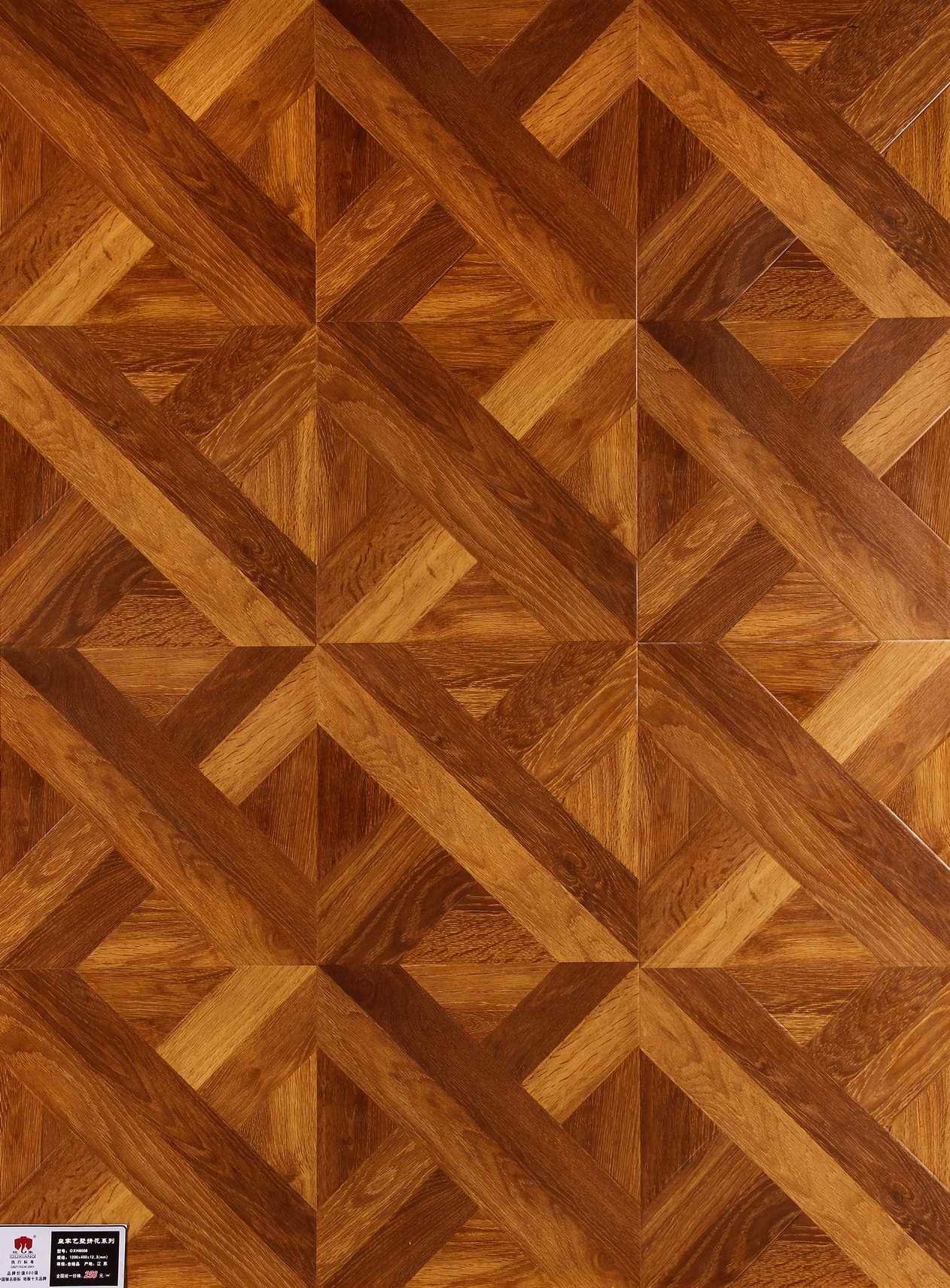China Parquet Flooring (OXH8006) - large image for Parquet