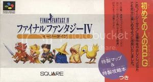 Untuk itulah FFIV dirilis ulang pada tanggal 19 oktober 1991, persis 6 bulan setelah versi pertama diluncurkan. Final Fantasy ...
