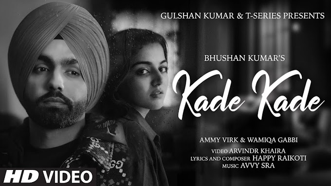 Kade Kde Lyrics In hindi & English - Ammy Virk   Latest Punjabi Song   LYRICSADVANCE