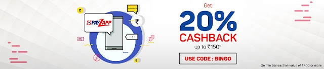 Get 25% cashback up to ₹250 on movie ticket booking on BookMyShow
