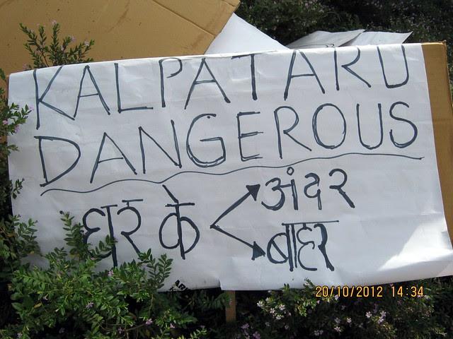 Dangerous Kalpataru Estate, Phase 2, Pimple Gurav, Pune 411061