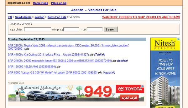 Insurance Company: Car Insurance Companies Jeddah