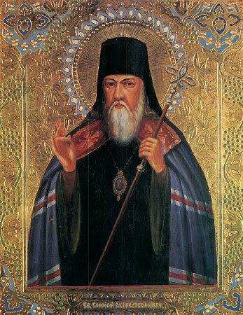 Святитель Софроний, епископ Иркутский