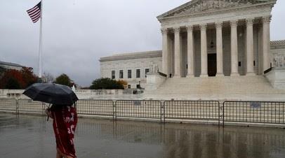 Reuters: Верховный суд США отказался рассмотреть иск Техаса о выборах