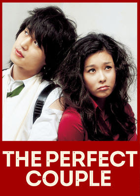 Perfect Couple, The