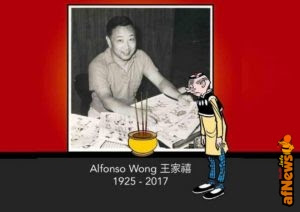 Alfonso Wong passed away