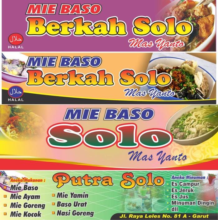 Spanduk Mie Ayam Pelangi - gambar contoh banners