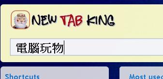 tabking-11