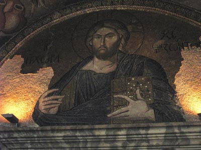 A mosaic mural of Jesus. This is my favourite - Jesus with the startling eyes