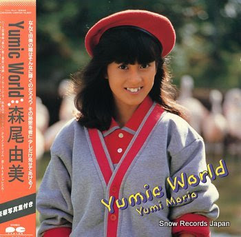 MORIO, YUMI yumic world