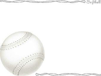 スマホ用ページソフトボールの球のポストカード用イラスト条件付