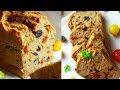 Recette Cake Vegan