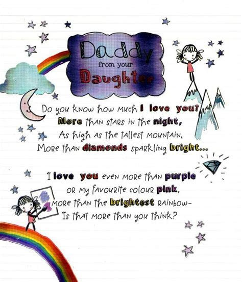 To Daddy From Your Daughter Father's Day Card   Cards