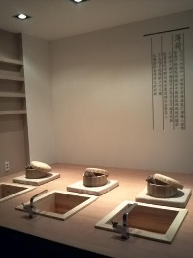 Myung Shin Oriental Medicine Clinic  Eb Aa 85 Ec 8b A0 Ed 95 9c Ec 9d 98 Ec 9b 90 Koreabridge