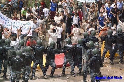 protest nasiriyah 3