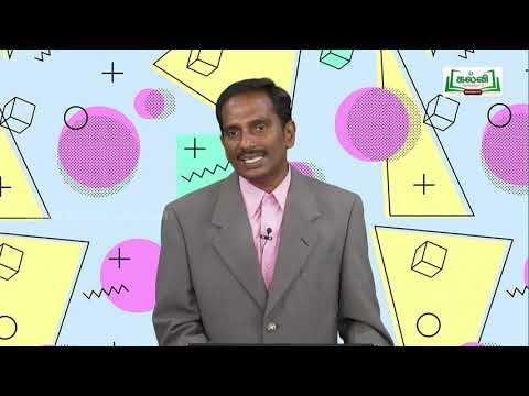 ஜியாமெட்ரி பாக்ஸ் Std 8 Maths வடிவியல் இணைகரம் Part 2 Kalvi TV