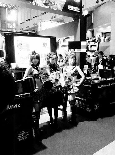 Alienware Girls