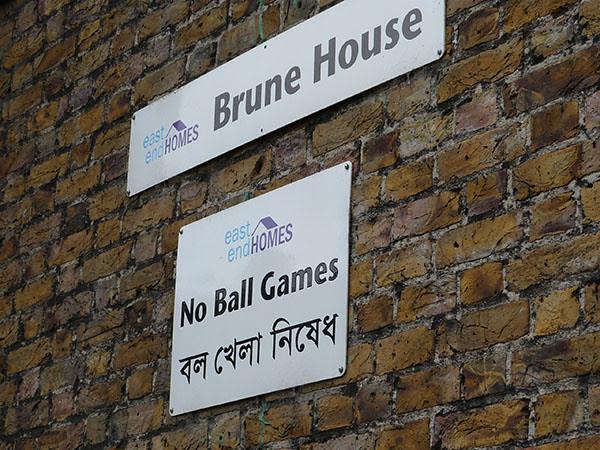 no ball game