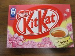 Milk Coffee KitKat