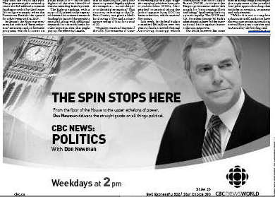 """The image """"http://www.proudtobecanadian.ca/images/s_z/Van_Sun_Spin_Stops_here_2007_03_26.jpg"""" cannot be displayed, because it contains errors."""