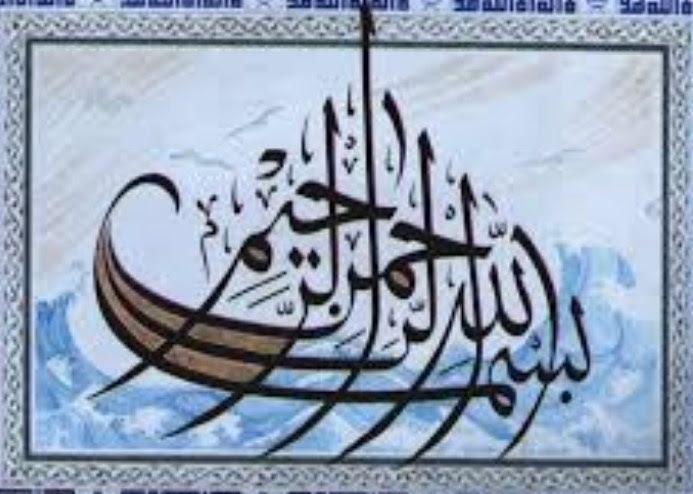 Gambar Kaligrafi Perahu