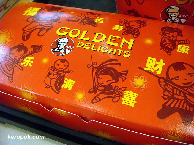 Golden Delights Snack Platter