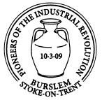 Postmark showing Wedgwood vase.