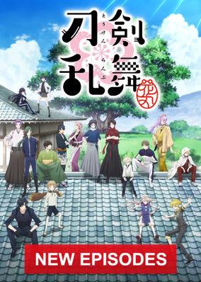 Touken Ranbu: Hanamaru - Season 1