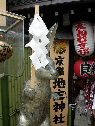 Kiyomizu-dera Shinto Bunny by pippawilson