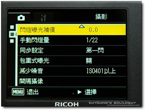 GX200_menu_10 (euyoung's soliloquy)