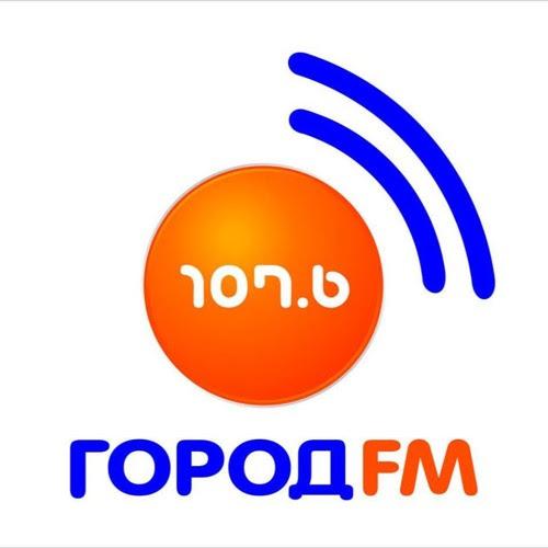Радиостанции Екатеринбурга
