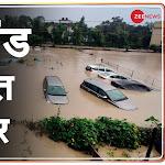 Uttarakhand में बारिश, बाढ़ और बर्बादी | Natural Calamity | Flood | Heavy Rain | Amit Shah |