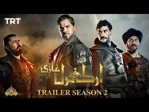 Ertugrul Ghazi Season 2 Trailer